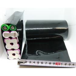 1m Heat shrink 145mm